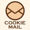 誕生日プレゼント/ギフト・出産内祝いのクッキーメール♪