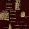 メソポタミア文明:初期王朝時代⑥ 第ⅢB期(その2)ラガシュの歴史 前編