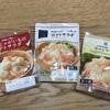 コンビニ食べ比べ〜鮭とポテトサラダ