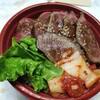【黒毛和牛のドン】牛ステーキ丼(テイクアウト)