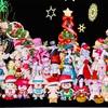 ◆最高の笑顔☆おとルムクリスマスパーティー◆