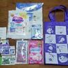 【出産準備】ベビーザらスのプレママ・ストアツアー記録と購入品