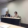 ESG投資をめぐって~水口剛さん(高崎経済大学教授)・河口真理子さん(大和総研)との意見交換会(JSIFセミナー)
