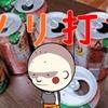 1年ぶりのノリ打ち!仮面ライダー!