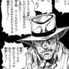 """心に刻め!!少年ジャンプ漫画の""""名セリフ・名言""""を振り返る  その①"""