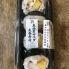 五品目サラダ太巻寿司