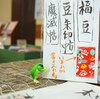 京都へ久々に~歩くプチ旅 ( ep.1)