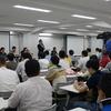 サマータイムに関する現状の認識整理 立命館大学情報理工学部教授・上原啓太郎氏