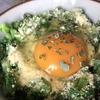 卵はいくら食べても良いのか?〜飽和脂肪酸の話〜