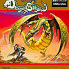 物語のショッキングな始まりに 完全に心を奪われる  ドラゴンスレイヤー外伝  ゲームボーイ