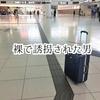 【ドラマ】下北沢ダイハード 第1話 ネタバレ&感想 一言で言うならカオス!