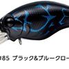 【EVERGREEN】清水盛三プロ監修のよりシャローを攻めるクランク「ワイルドハンチSR」に新色追加!
