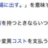 【MTG】カジュアルマジック会、開催のお知らせ