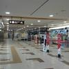 北海道に行ってみる  最終日