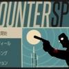 本日22時からPS4新作スパイゲー「カウンタースパイ」実況!