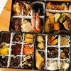 お正月の食卓、そして中野翠さんの新刊
