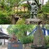 大坂夏の陣・真田幸村公の荒魂、和魂(三光神社、安居神社)
