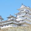 お城大好き雑記 第30回 姫路城
