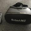 EchoAMZ|スマートフォン用VRゴーグルを使ってみた