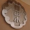 全国的にも珍しい廃校を利用した道の駅『保田小学校』~嫁といつかの旅めぐり~【千葉県 車中泊】
