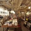 簡単な自己紹介その2|大阪・京都・神戸・東京を中心とした街の本屋さんを紹介するサイト「読読 よんどく?」