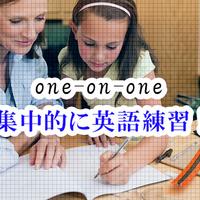 英語学習はマンツーマンとグループレッスンどちらがいいの?