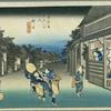 東海道五十三次 三十五の宿 三河国宝飯郡 御油宿 珍らかもうれしくもなし色男