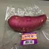 サツマイモは、じっくりチンするとおいしくなることを学びました