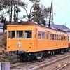 第148話 1984年上毛 上州の黄色い電車