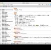 EBStudio リニューアル計画(2) Unicode外字自動割り当て