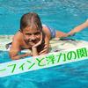 サーフィンと浮力の関係