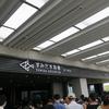 墨田区押上 東京スカイツリータウンのすみだ水族館で涼みました!!!