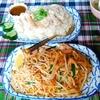 【今日の食卓】西武新宿線・久米川駅前のサワディーでパッタイとカオマンガイ