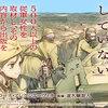 小梅けいと『戦争は女の顔をしていない』は戦時中の女性たちの生き様を描いた漫画