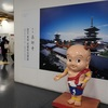 【週末奈良】奈良観光の王道エリアをめぐる自然や鹿に癒され旅!( ハイライト1日目)
