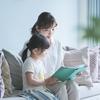 【絵本の読み聞かせ①】苦手なパパ・ママも一緒に楽しもう!読み聞かせの効果と学力につなげるコツ