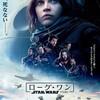 ローグ・ワン/スター・ウォーズ・ストーリーRogue One: A Star Wars Story