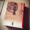 【動画】オンライン英会話で日本の歴史ラブな先生に出会いました!