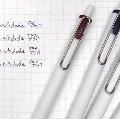 書類の文字が「読みやすく」なる!驚く書き味の最新ボールペン【はたらくを楽しくする文房具 #1】