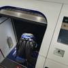 ANA091で羽田→石垣空港へ、自動預け荷物が難しい