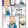 【犬漫画】見られると恥ずかしくて怒っちゃうの
