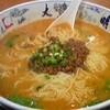 GOURMET〜エキナカの絶品!…『大明坦坦麺』(福岡市)