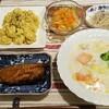 2017/01/23の夕食