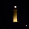 角島灯台のライトアップと三日月:下関市