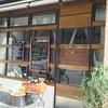 中央区淡路町 Vodacoa