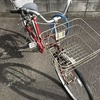 パンクした自転車を出品。ジモティーの最大のメリットとは?