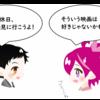 裏の意味を持つ日本語:「じゃないかも」は「強い否定」