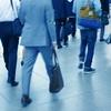 通勤時間は片道60分が限界。求人に応募をする前に通勤時間をチェックしよう