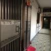 世界一周、最低コスパの狭すぎ「金庫ホテル」?!お金は無事か!(香港
