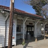 里見駅(千葉県・小湊鉄道)